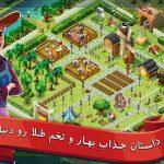 معرفی بازی مدیریتی ایرانی «مزرعه بهاری» برای موبایل  (دانلود)