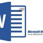 آموزش word 2016 – قالب (Template) آماده برای تهیه انواع گزارش و پایاننامه و …